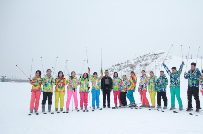 【滑雪季】拥抱2017,High在九城宫!