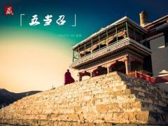 游记丨你不可不知的藏传佛教名寺:内蒙五当召
