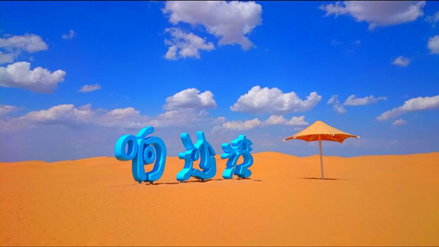 广阔草原、浩瀚沙漠...如果生活没能让你自在如风,不如自己乘风破浪