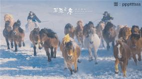 春节内蒙古自驾路线,让你畅享一路美景
