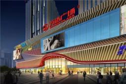 内蒙古第九家万达广场带着火锅奶茶电影院来了!