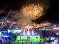 中国·阿尔山国际养生冰雪节