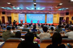 文旅产业项目推荐对接会在鄂尔多斯国际会展中心举办